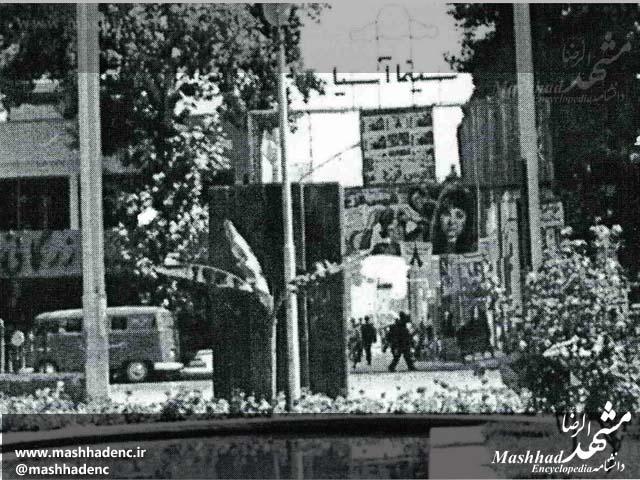 bagh melli mashhad0 (2)