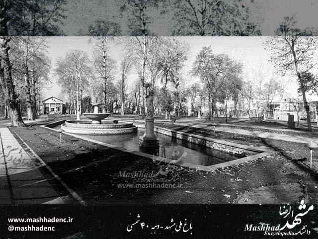 bagh melli mashhad0 (4)