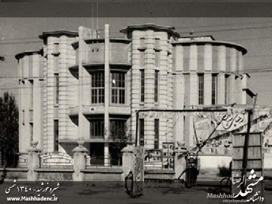 old mashhad(A) (1)