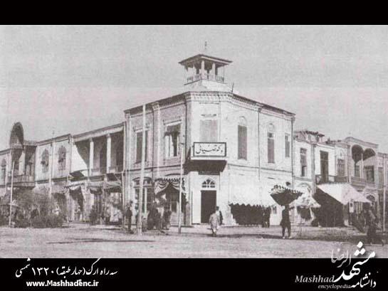 old mashhad(A) (16)