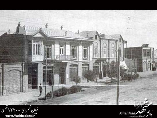 old mashhad(A) (43)