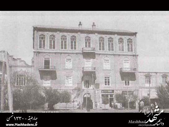 old mashhad(A) (49)