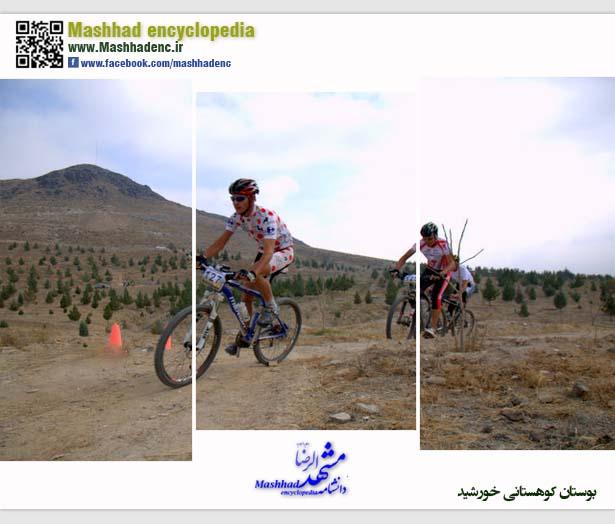 park khorshid-2