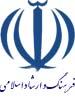 farhang va ershad mashhad