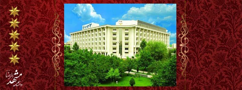 hotel homa 002