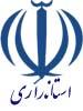 icon  ostandari mashhad 01