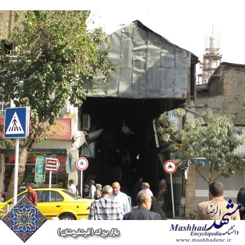 bazar bozorg 001 (18)