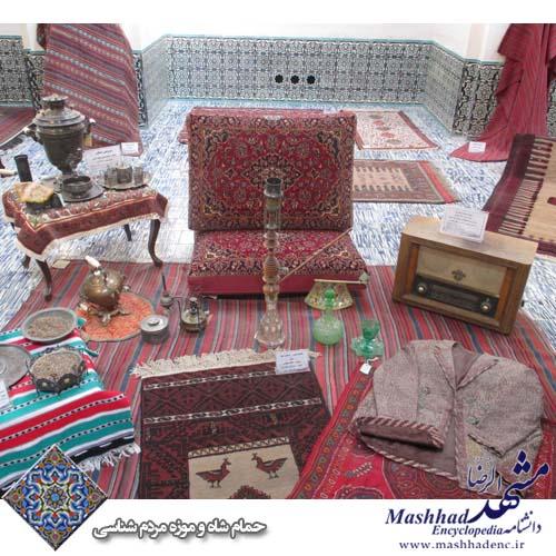 hammam shah 01 (2)