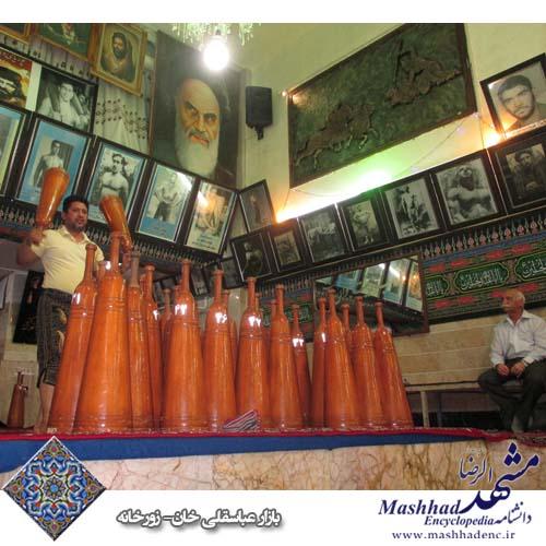 zoorkhaneh abasgoli khan (6)