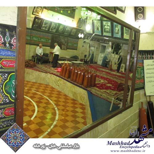 zoorkhaneh abasgoli khan (9)