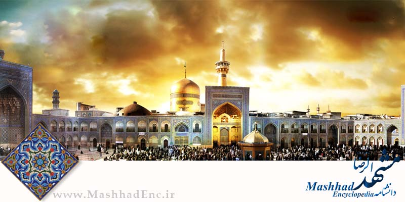 atigh haram saghakhaneh  (1)