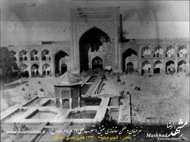 atigh haram saghakhaneh  (2)