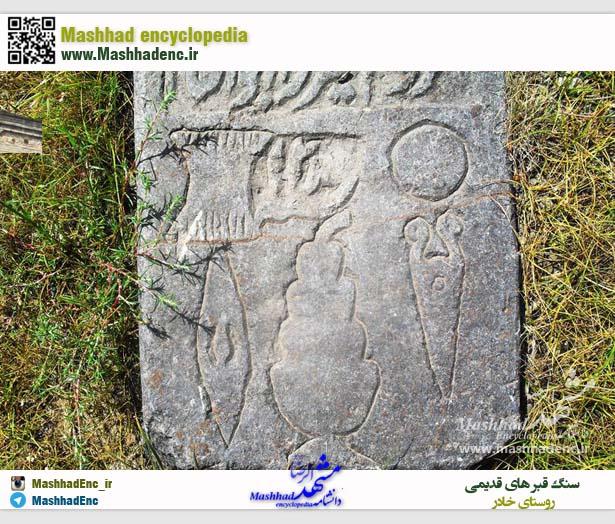 khadar  (1)