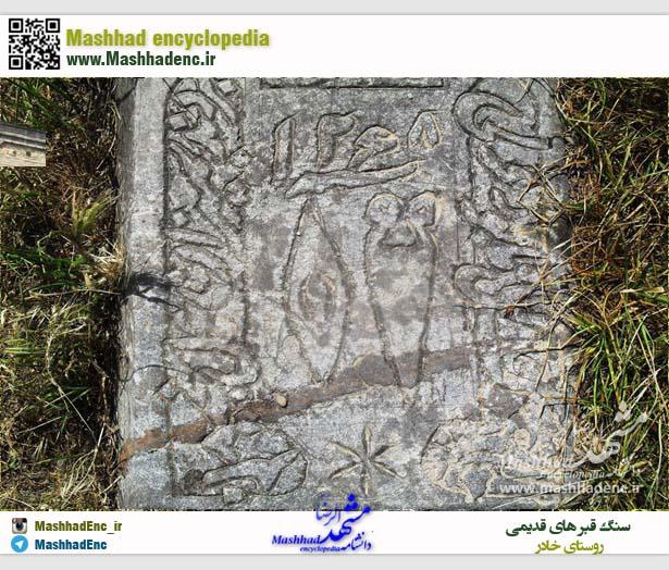 khadar  (2)
