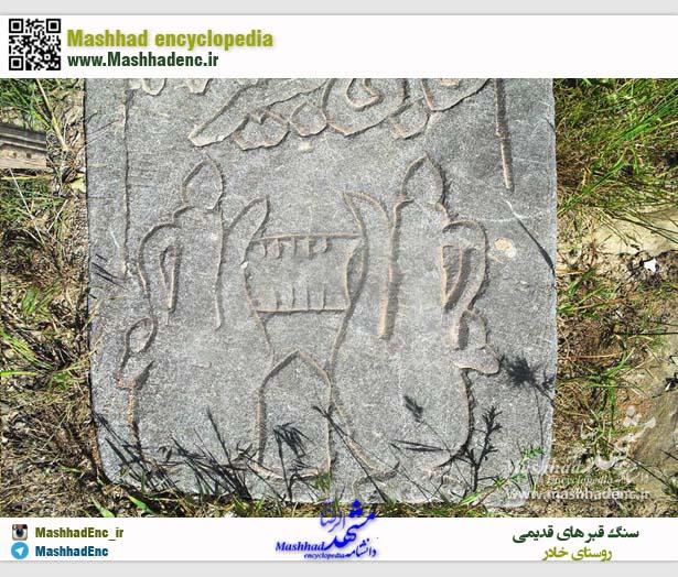 khadar  (4)