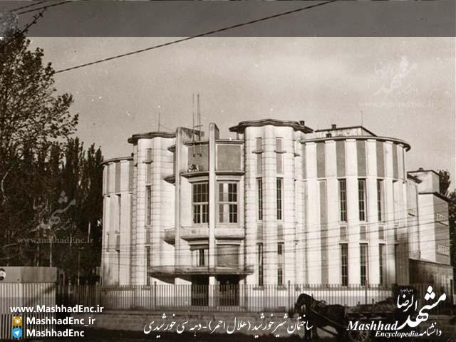 helal-ahmar-mashhad-04