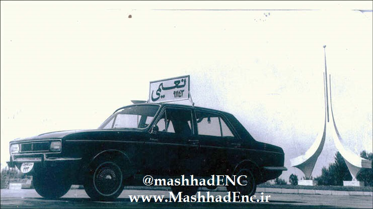 automobil mashhad 001