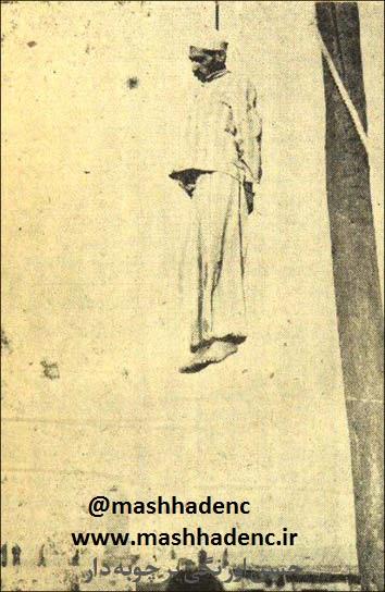 ghatel mashhadi 1320 (2)