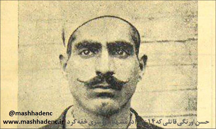 ghatel mashhadi 1320 (3)