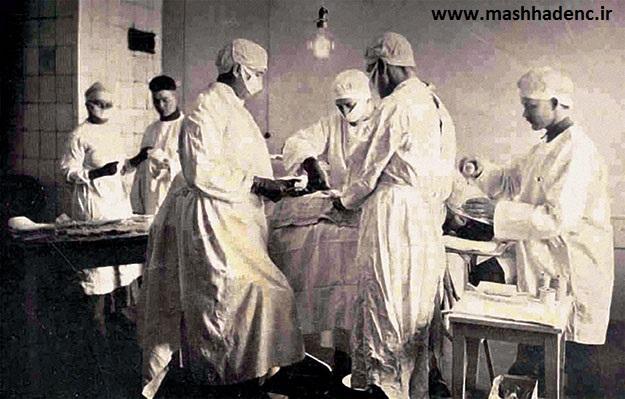 american hospital (3)